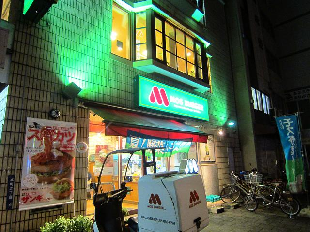 モスバーガー高知大橋通り店