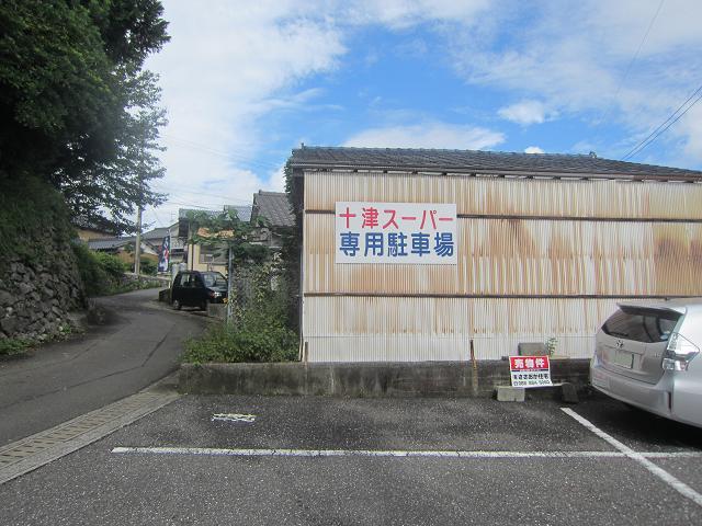 三里うどん本舗 駐車場