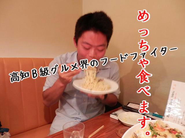 ス・ルラクセ めっちゃ食べるムシマルさん