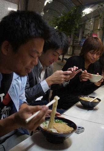 和楽路屋 みんなでうどんを食べました!