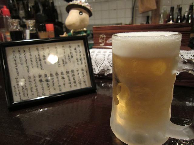 ダレヤスケ ケムリ 生ビール!