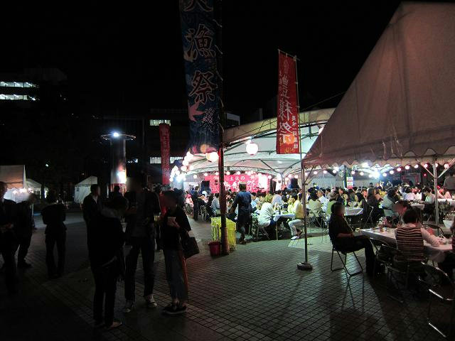 土佐の豊穣祭 2012 音楽と食の芸術祭