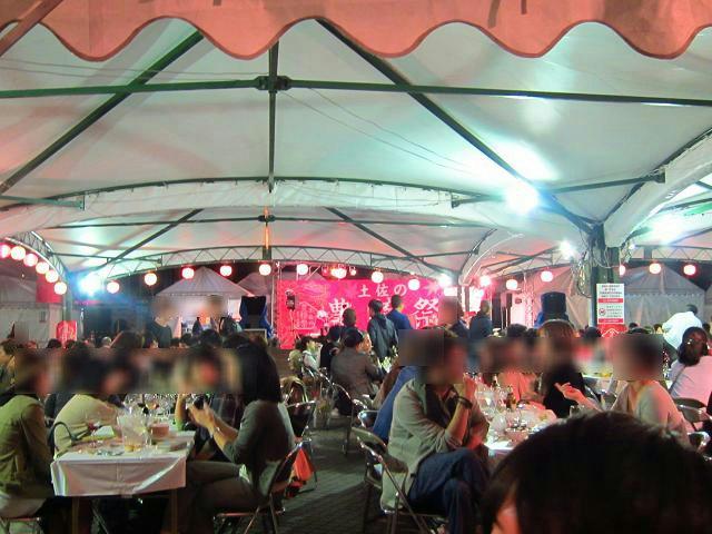 土佐の豊穣祭・音楽と食の芸術祭 2