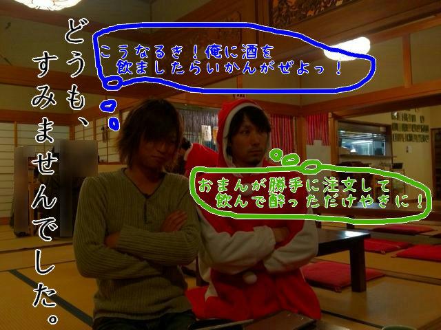 竜一さんと門田氏