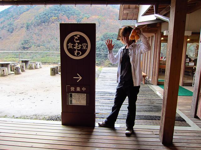 道の駅とおわ 柚子を購入!