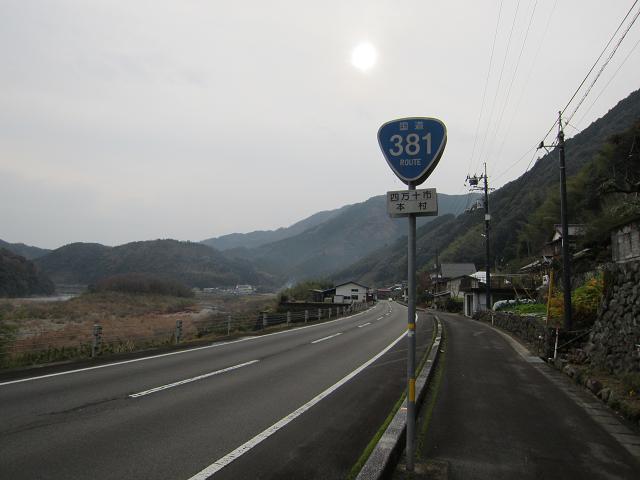 国道381号線