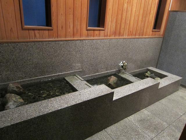 道の駅 日吉夢産地 トイレ