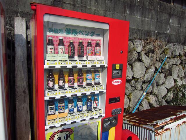 たい焼食堂 栄養ドリンク自販機