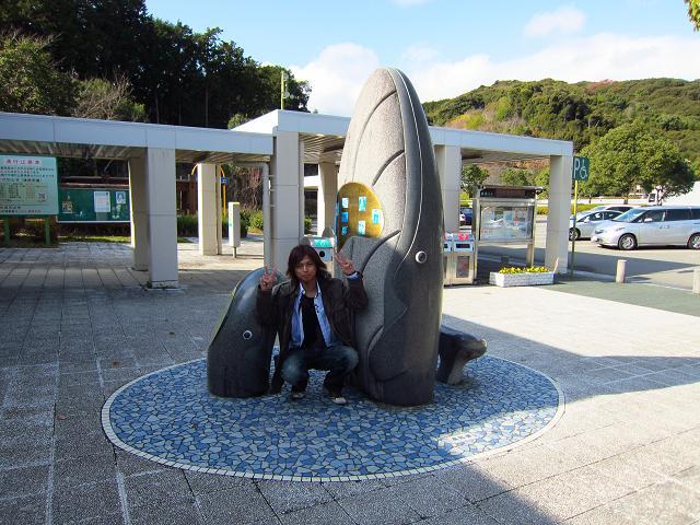 南国SA 鯨と竜一さん