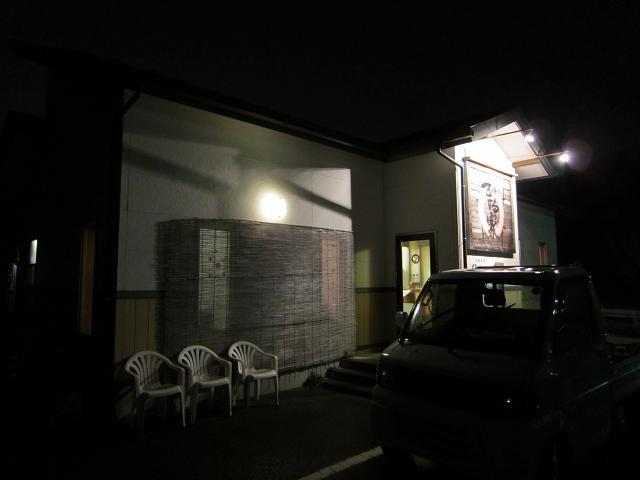 まる家・春野店