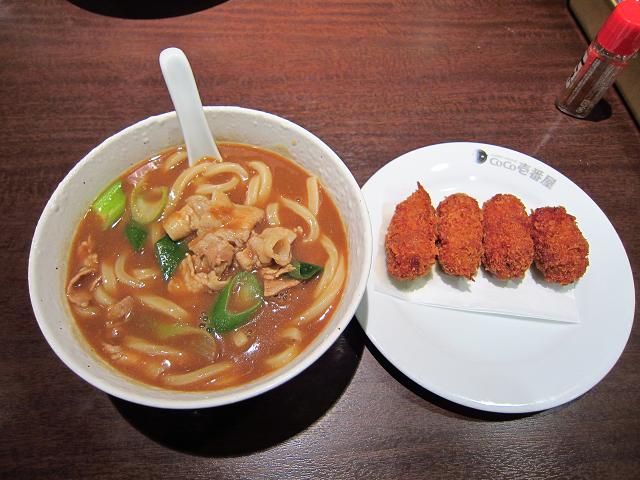 ココイチ野市店 カレーうどん&カキフライ