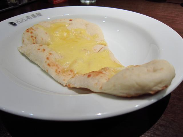 ココイチ野市店 チーズナン