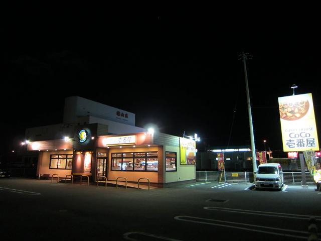 ココイチのカレーうどん! 「カレーハウスCoCo壱番屋・香南野市店」