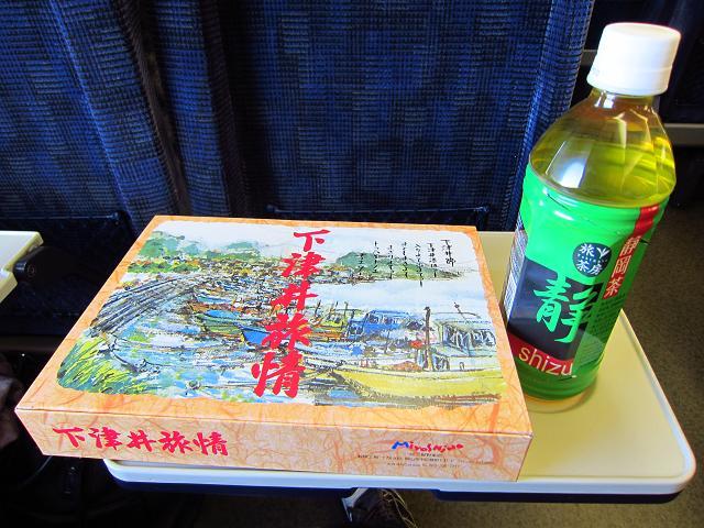 岡山~熱海 お弁当