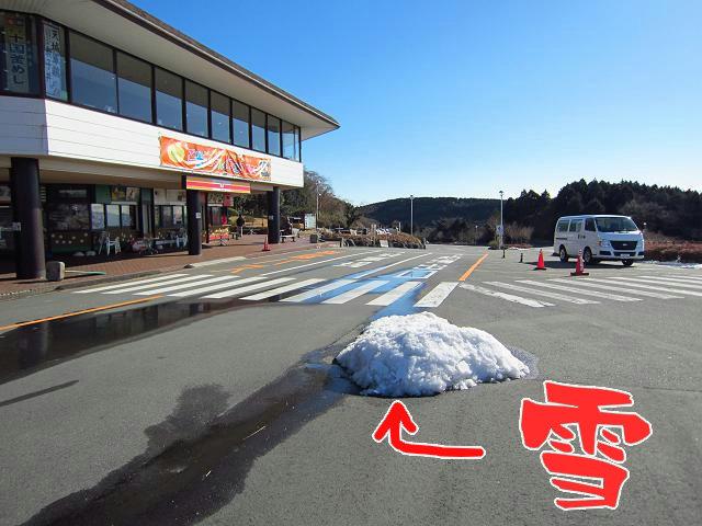十国峠ケーブルカーレストハウス 雪!