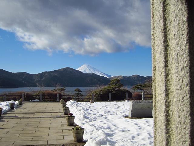 箱根 県立箱根公園3