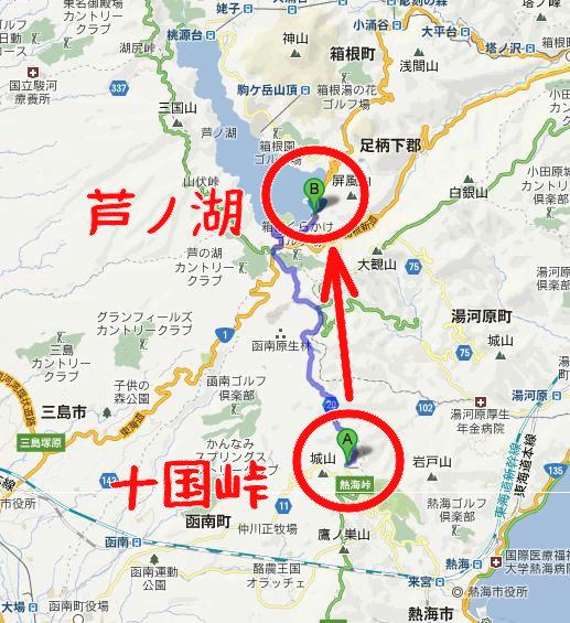 地図 十国峠~芦ノ湖(箱根方面)