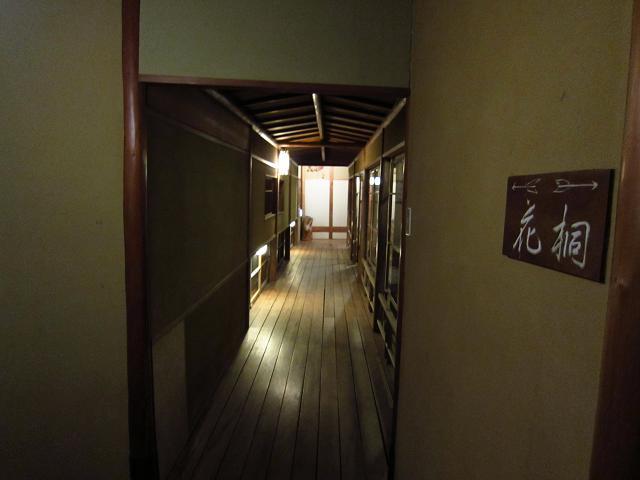 1泊目旅館20