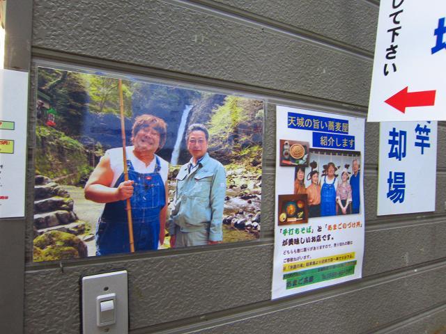 2日目浄蓮の滝5