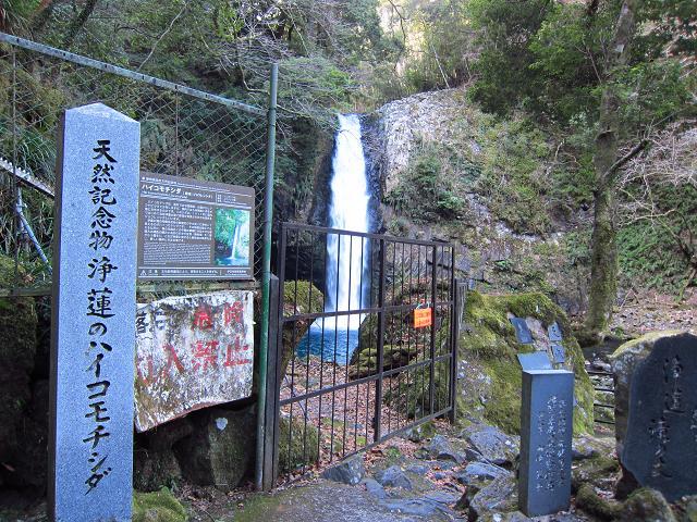 2日目浄蓮の滝6