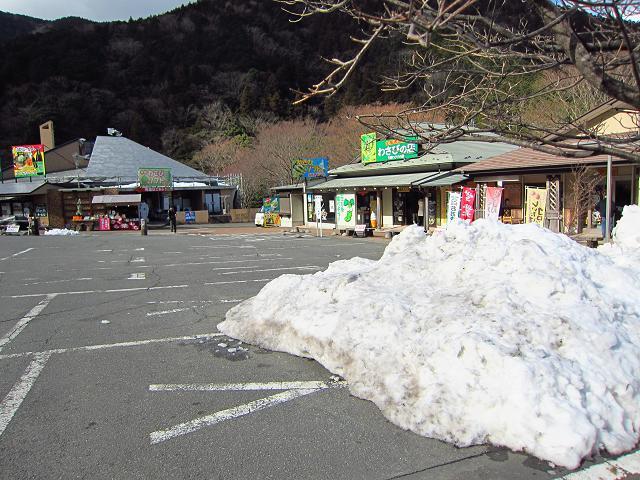 2日目浄蓮の滝11
