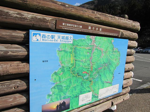 2日目浄蓮の滝13