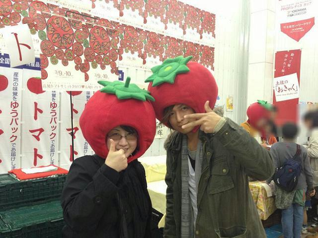 お母さんと偽トマト王子