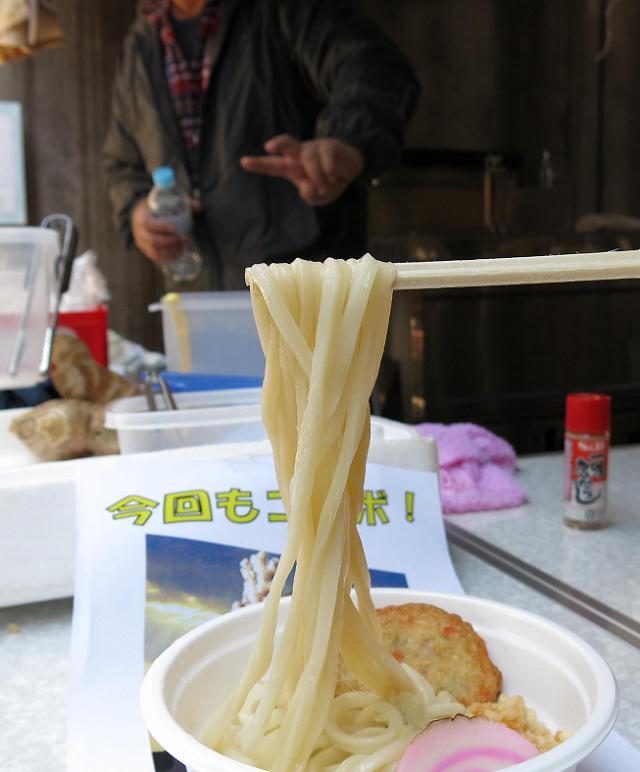 草や感謝祭 山雀うどん 麺アップ