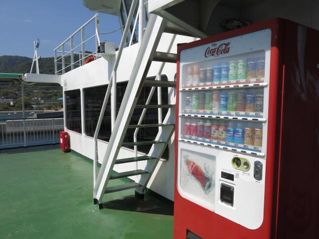 甲板にあったジュースの自販機