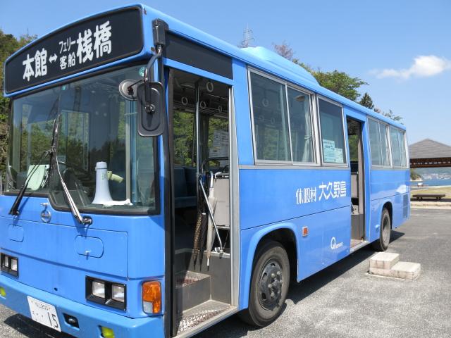 大久野島・ホテルまでの送迎バス