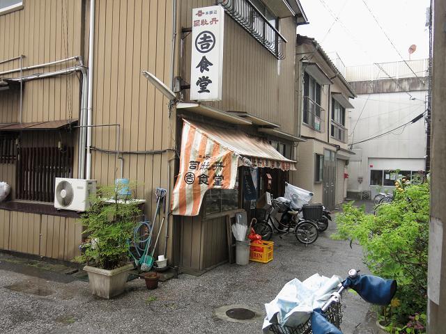 丸吉食堂(まるよし食堂) 前編/世界一の窓装飾