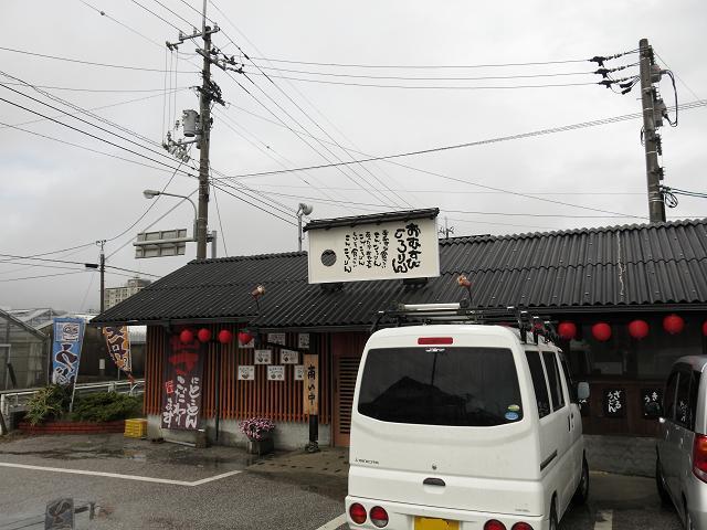 おむすびころりん 前編/タタキが食べたい、おむすびも食べたい