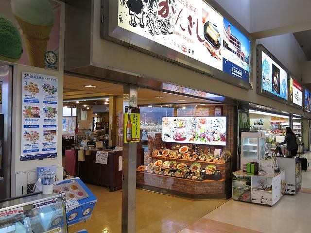 高知空港 レストラン・チャオ