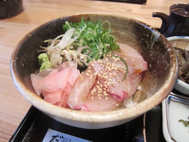 お食事だいせい 魚漬けご飯とおうどん(大盛) 魚漬けご飯・カンパチ