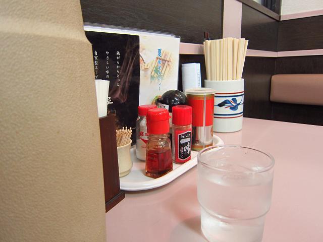 麺家8 (2)