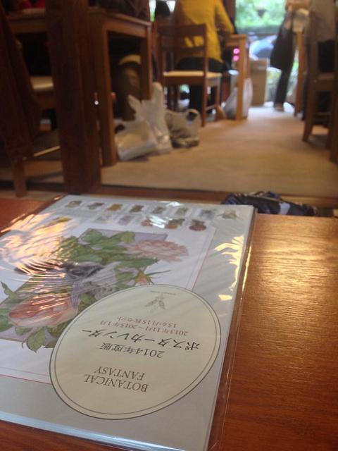 4周年草や感謝祭 ポスターカレンダー