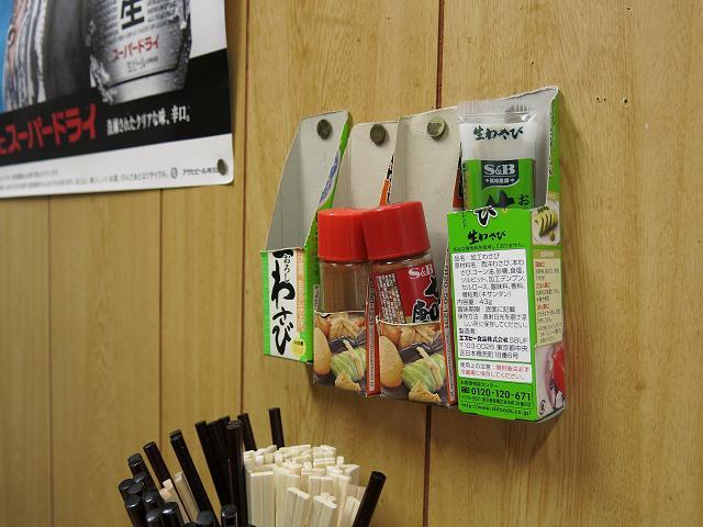 くろちゃん食堂2