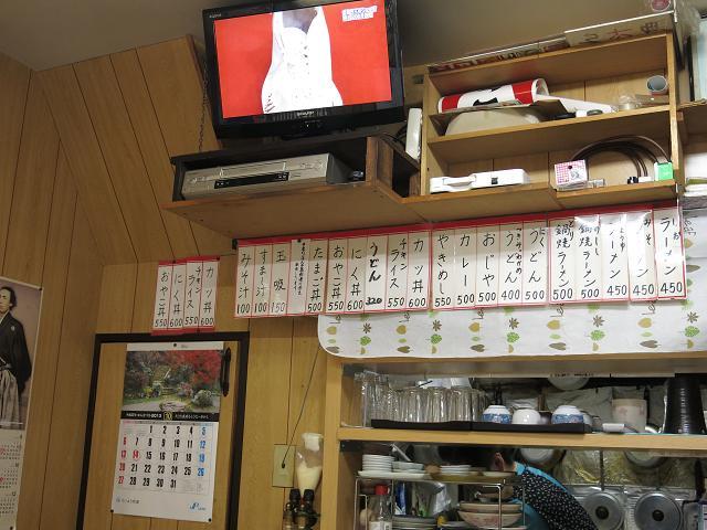 くろちゃん食堂10
