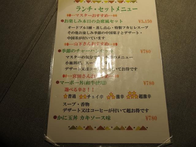 彩華4 (2)