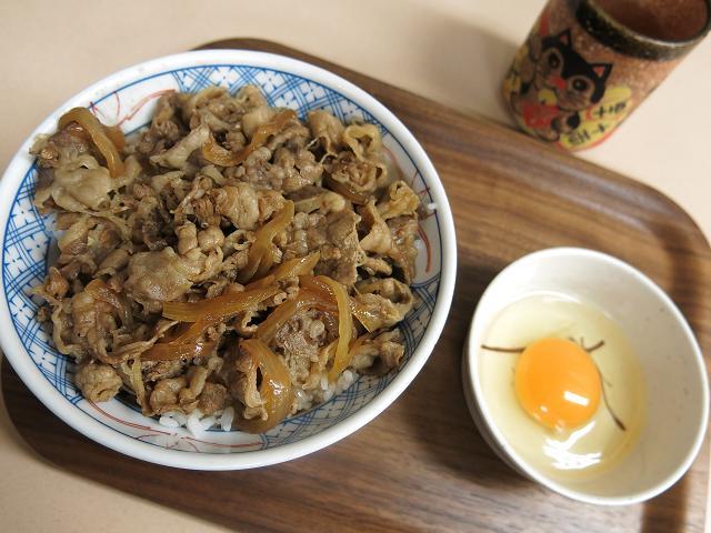 ぎゅうせん 牛丼(大盛)