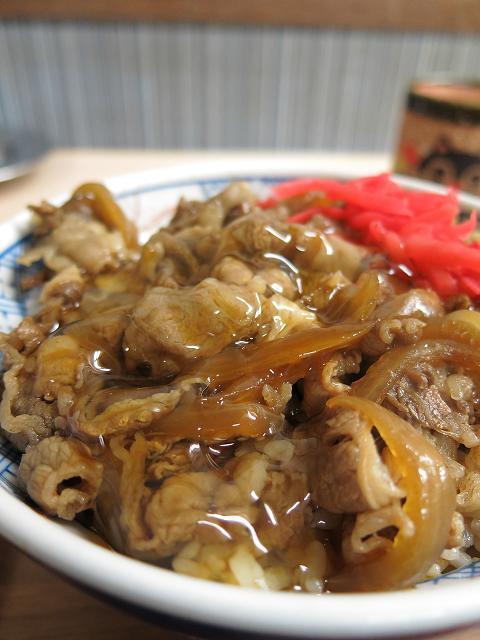 ぎゅうせん 牛丼(大盛)5