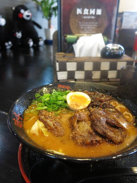 味千南国パイクー麺1