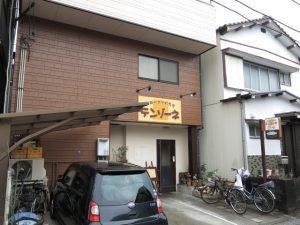 桜井町2丁目食堂 テンゾーネ 「テンゾーネオムライス」