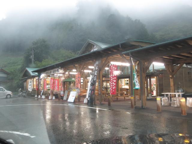 道の駅・布施ヶ坂 「角煮ラーメン」の章(前編)