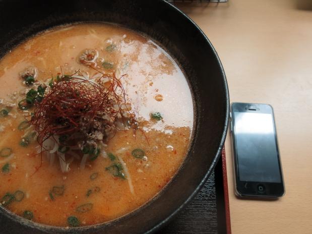 どば・担々麺3