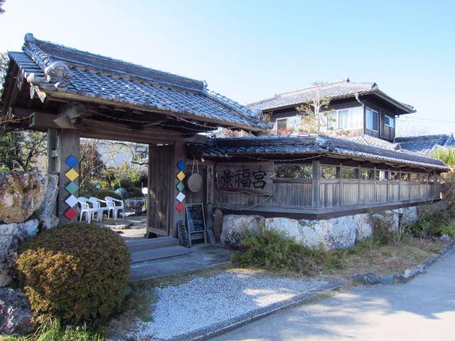 韓国料理とキムチの店 景福宮(きょんぼっくん)本店 「ビビンバ&石焼ビビンバ」