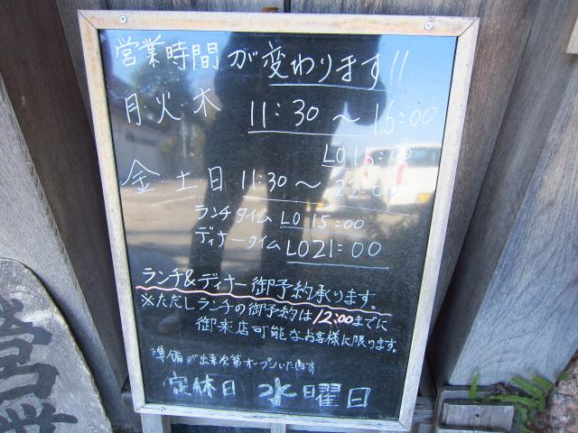 景福宮本店2
