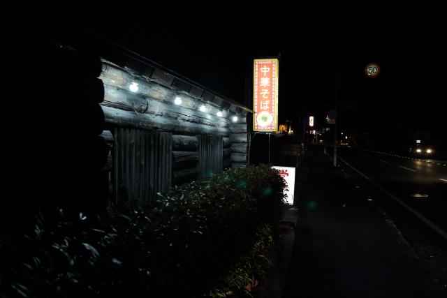 丸太小屋1