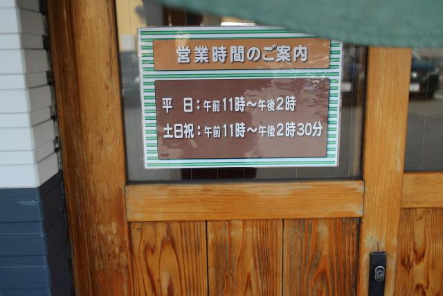 セルフうどん・むぎ庵8