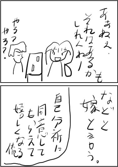 新規キャンバス4